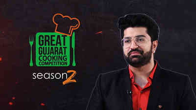 Great Gujarat Cooking Competition - Season 2