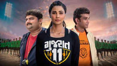 Gujarat 11 - Promo