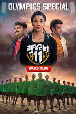 Gujarat 11