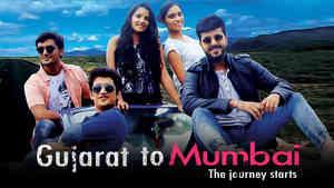 Gujarat To Mumbai