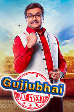 Gujjubhai The Great