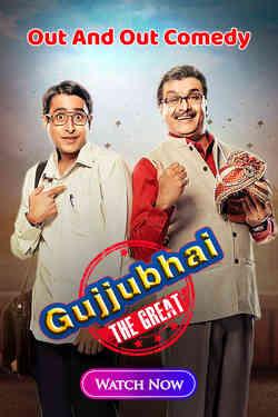 Gujjubhai The Great