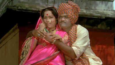 Gulchhadi Tujhi Gulchhadi