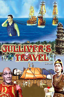 Gulliver's Travel - Hindi