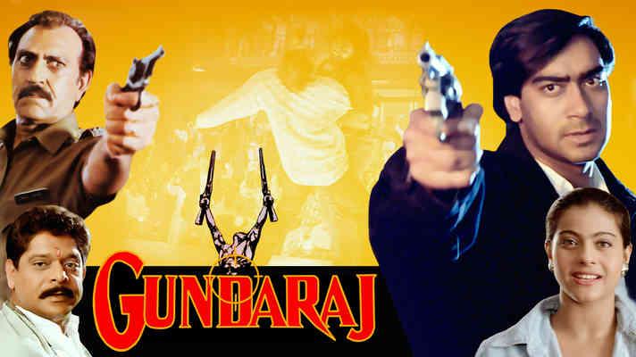 Gundaraj