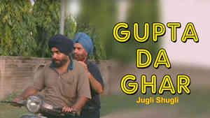 Gupta Da Ghar