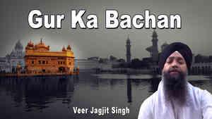 Gur Ka Bachan