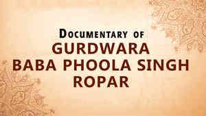 Gurdwara Baba Phoola Singh Ropar