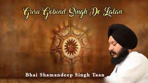 Guru Gobind Singh De Lalan
