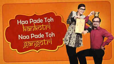 Haa Paade Toh Kankotri, Naa Paade To Gangotri