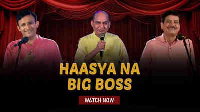 Haasya Na Big Boss