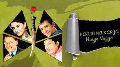Haath Na Karya Haiyee Vaagya