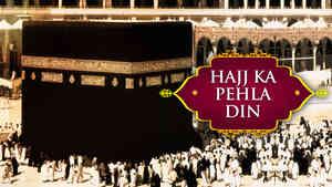 Hajj : 1st Day