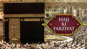 Hajj Ki Farziyat