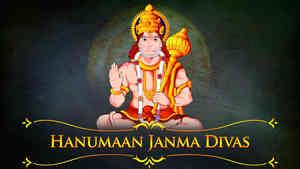 Hanumaan Janma Divas - Hanumabn Jayanti Trivia - 1