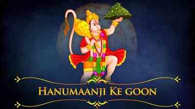 Hanumaanji Ke Goon - Hanuman Jayanti Trivia-4