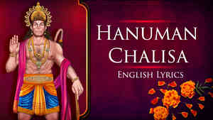 Hanuman Chalisa - English Lyrics