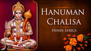 Hanuman Chalisa - Hindi Lyrics