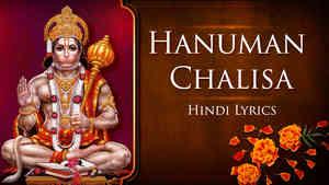 Hanuman Chalisa - Hindi Lyrics