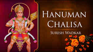 Hanuman Chalisa - Suresh Wadkar - Hindi Lyrics