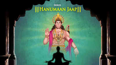 Hanuman Jaap