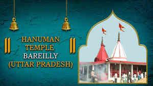 Hanuman Mandir, Bareilly, Uttar Pradesh