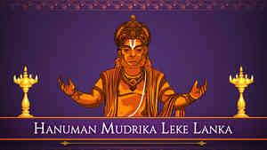 Hanuman Mudrika Leke Lanka