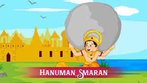 Hanuman Smaran