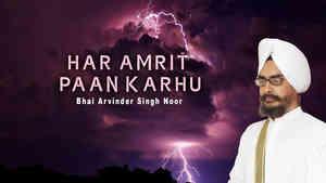 Har Amrit Paan Karhu
