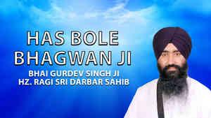 Has Bole Bhagwan Ji Bhai Gurdev Singh