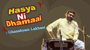 Hasya Ni Dhamaal : Ghanshyam Lakhani Part 6 - Dayro - Gujarati Comedy