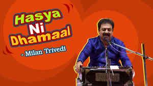 Hasya Ni Dhamaal : Milan Trivedi Part 5 - Dayro - Gujarati Comedy