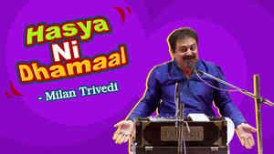 Hasya Ni Dhamaal : Milan Trivedi Part 6 - Dayro - Gujarati Comedy