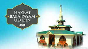 Baba Payam ud Din