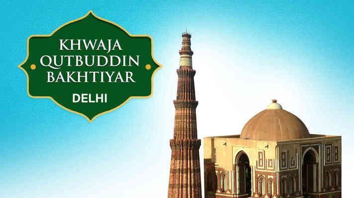 Hazrat Khwaja Qutbuddin Bakhtiyar Kaki Dargah, Mehrauli, Delhi