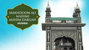 Hazrat Makhdum Faqih Ali Dargah, Mahim