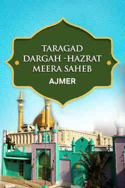 Hazrat Meeran Syed Hussain Dargah, Ajmer, Rajasthan