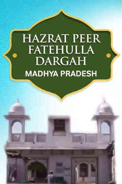 Hazrat Peer Fatehullah Shah Dargah, Raisen, Madhya Pradesh
