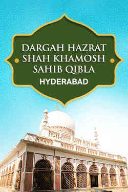 Hazrat Shah Khamosh Sahab Qibla Dargah, Nampally, Hyderabad, Andhra Pradesh