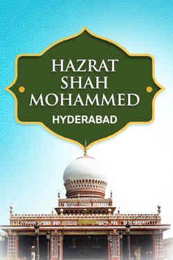 Hazrat Shah Mohammad Saheb Dargah, Aghapura, Hyderabad, Andhra Pradesh