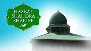 Hazrat Shahdra Shariff
