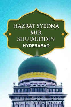 Hazrat Syedna Mir Shujauddin Dargah, Edi Bazar, Hyderabad, Andhra Pradesh