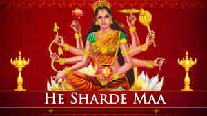 He Sharde Maa