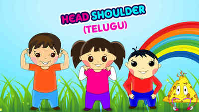 Head, Shoulders, Knees & Toes - Disco Style - Telugu