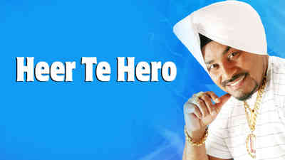 Heer Te Hero