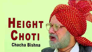 Height Chhoti