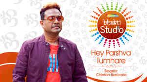 Hey Parshva Tumhare