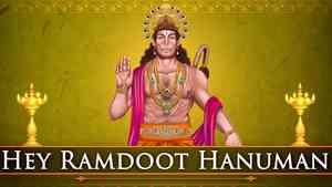 Hey Ramdoot Hanuman