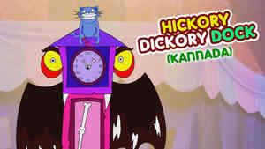 Hickory Dickory Dock - Halloween - Kannada