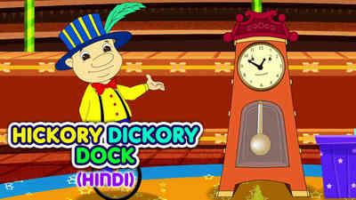 Hickory Dickory Dock - Hindi